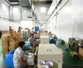 कारखाना पहा 6